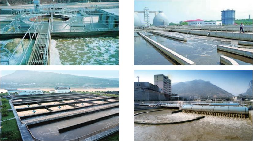 市政污水处理技术